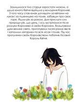 http://img.zzweb.ru/img//982002/15.jpg