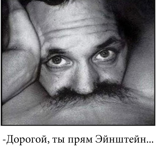 http://img.zzweb.ru/img//983944/э.jpg
