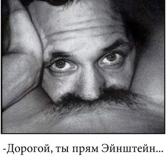 http://img.zzweb.ru/img/983944/э.jpg
