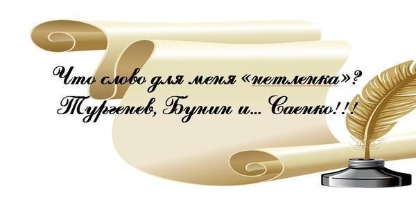 http://img.zzweb.ru/img//985105/уке.jpg