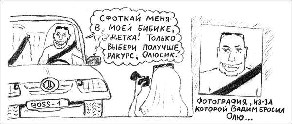 http://img.zzweb.ru/img/985242/68.jpg.jpg