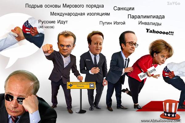http://img.zzweb.ru/img/989899/Caricature-Putin-political-Outcast-RUS.jpg.jpg
