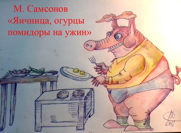 http://img.zzweb.ru/img/990080/20161021_215438.jpg.jpg