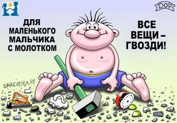 http://img.zzweb.ru/img/990433/Doljenets_20020.jpg