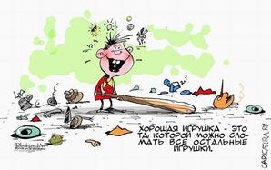 https://img.zzweb.ru/img/990433/Podvitski_9335.jpg