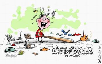 http://img.zzweb.ru/img/990433/Podvitski_9335.jpg