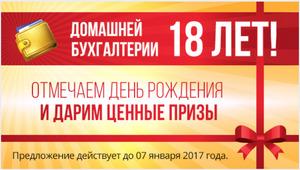 https://img.zzweb.ru/img/990805/dbuh.jpg