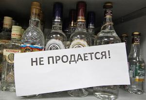 http://img.zzweb.ru/img/995071/zakon.jpg